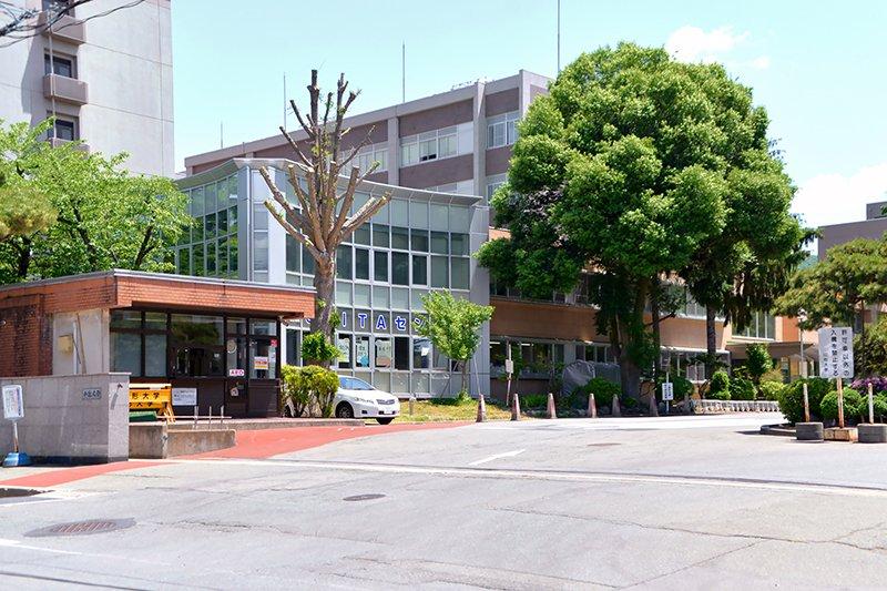 「山形大学」