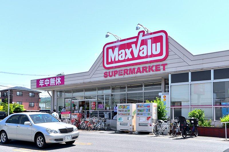 マックスバリュ東原町店